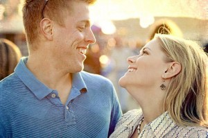 Photo of a couple smiling at each other