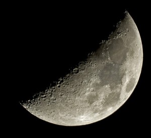 Photo of a crescent moon