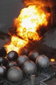 Photo of burning nuclear plant at Fukushima